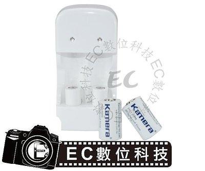 【EC數位】Kamera CR123 CR2 充電組 附2顆CR2 充電器 充電電池 拍立得 MINI25 MINI50