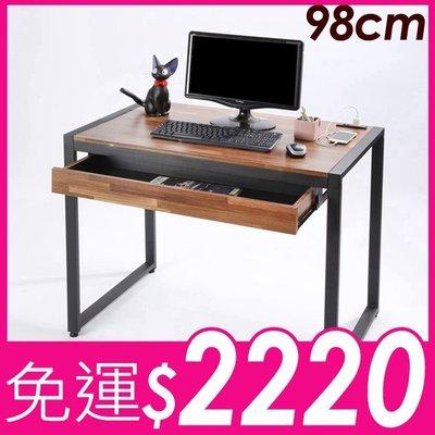 好實在@98CM時尚工業風工作桌 電源插座 耐磨PVC防潑水 桌子餐桌 學習桌 電腦桌 辦公桌 書桌MK