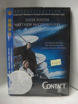 全新@900739 DVD 茱蒂福斯特 馬修麥康納【接觸未來】全賣場台灣地區正版【歐美科幻】喜歡可議價【DaViD莊仔】