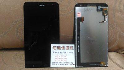 ☆專修華碩手機☆ASUS Zenfone2 ZE601KL/Z011D 全新原廠液晶.面板.螢幕 玻璃 破裂 觸控不良