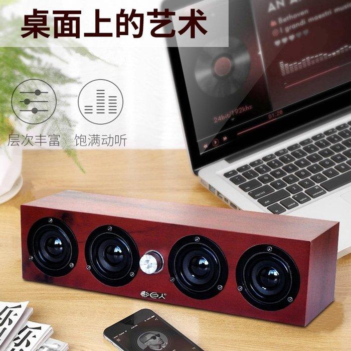 喇叭音響 A2木質筆記本小音響台式電腦usb迷你音箱多媒體手機低音炮