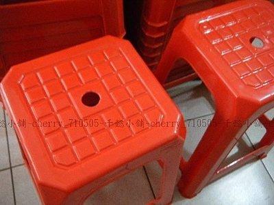 千懿小舖~四腳萬用方格美式方塑膠高椅-請客-開會-辦活動-開店方椅-聚會-台製三色現貨