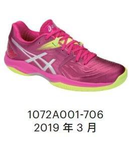 【n0900台灣健立最便宜】2019 ASICS  BLAST FF 女羽球鞋 1072A001-706