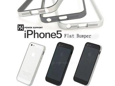 【A Shop】日本Power Support iPhone SE 5S/5 Flat Bumper邊框/保護框 藍色