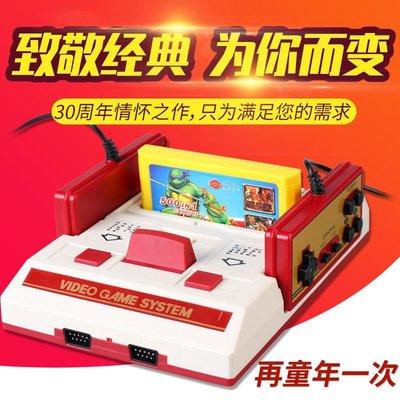 霸王小子游戲機家用電視雙人手柄懷舊任天堂插小霸王黃卡FC紅白機-折遊戲卡,遊戲卡帶