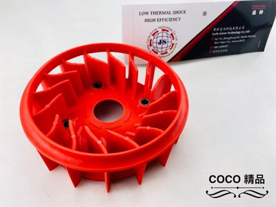 COCO機車精品 風神 風扇 機車風扇 賽科愛洛 TORNADO 適用 雷霆 雷霆S 專用 保固一年
