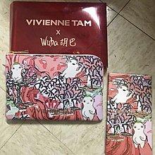 Vivienne Tam wuba 利是封加限量版小袋一套