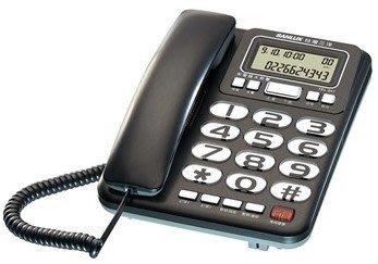 【通訊達人】【免運優惠】SANLUX台灣三洋TEL-857 來電顯示有線電話機_保固一年_鐵灰色/紅色/銀色可選