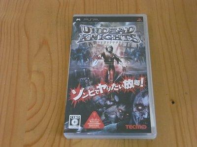 【小蕙館】PSP~ UNDEAD KNIGHTS 不死騎士 (純日版)