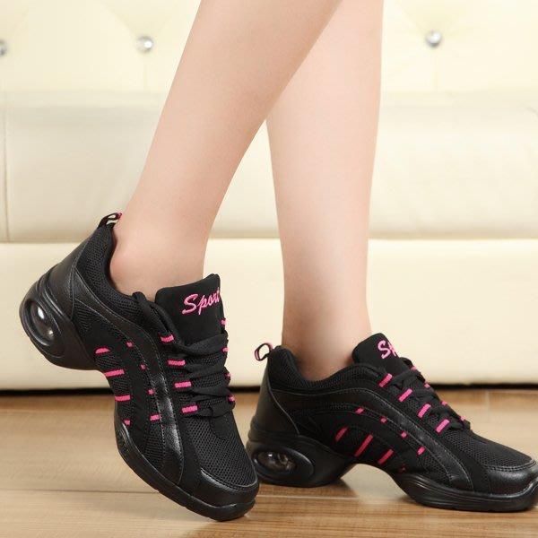 5Cgo【鴿樓】會員有優惠 18095275569 廣場舞蹈鞋 跳舞鞋女式增高健身鞋 跳操鞋健美操鞋正品女鞋