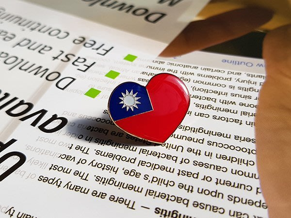 【現貨。三重。歡迎自取】台灣H01、國旗別針、旗徽章、首飾、飾品、作工精美、送禮收藏,把玩欣賞!