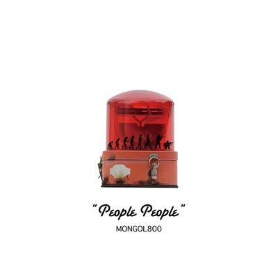 *代購MONGOL800 MONGOL 800 People People (日本版CD)