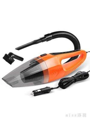 車載吸塵器汽車吸塵器小型迷你車內強吸力大功率干濕兩用 12V車用 qf2855【miss洛羽】