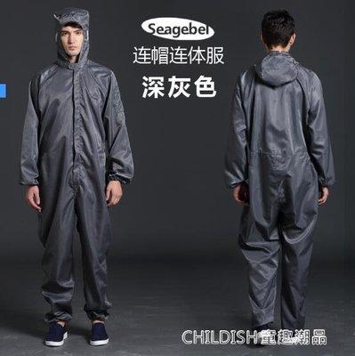 連體無塵服 凈化服 無塵衣 防靜電連體服 潔凈服噴漆服防護工作服