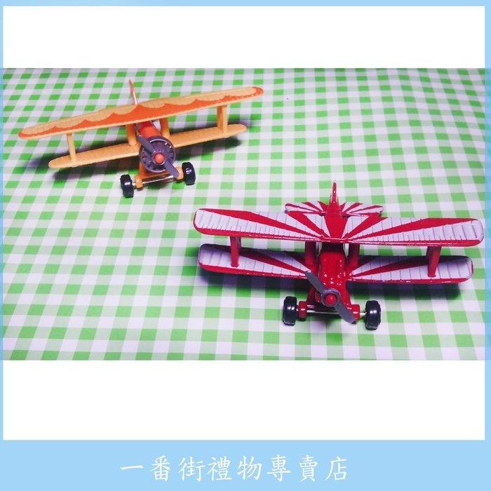 一番街*新鮮貨*3.5吋合金飛機~單件價-最佳禮物^^