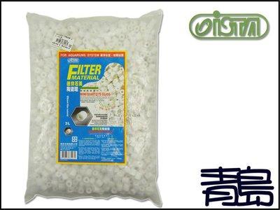 B。。。青島水族。。。I-226台灣ISTA伊士達-------迷你石英陶瓷環==3L(袋裝)免運