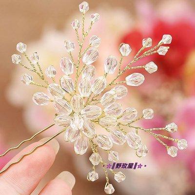 ~~║野玫屋║~~新娘飾品~婚紗禮服 攝影舞台配飾~韓式金色葉子水晶髮簪