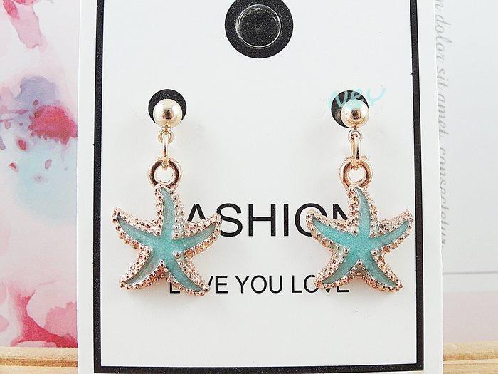 【N&Y】彩色貝殼彩色海星耳環耳針耳釘☆EB91共3款