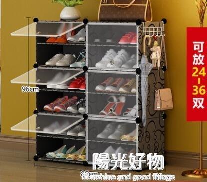 『新品』❁鞋架鞋櫃簡易組裝收納塑料經濟型家用防塵省空間宿舍女門口鞋架子多層-E點點