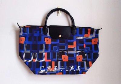 【巴黎王子1號店】法製《Longchamp》Pliage Artwalk 鈷藍色 Cobalt M號短袋手提包~現貨
