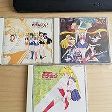 絕版美少女戰士CD 3隻 價錢需議價