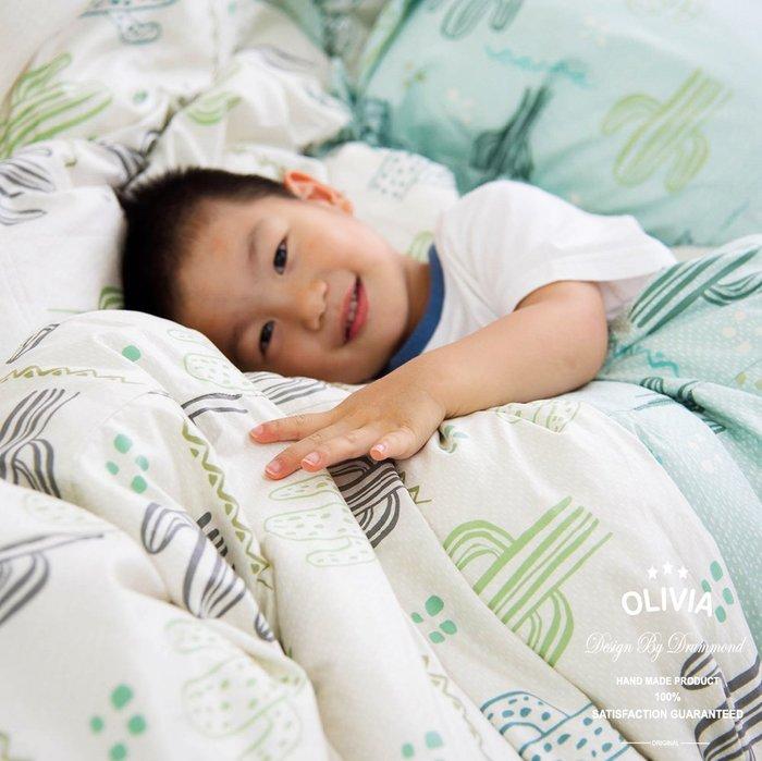 【OLIVIA 】DR312 仙人掌 黃  單人床包夏日涼被三件組  童趣系列  100%台灣製