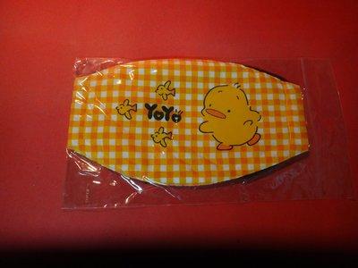 【愛悅二手書坊 CD-21】YOYO 口罩
