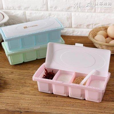 調味罐集美 素雅色調味盒塑料調味罐 廚房味精鹽罐調料罐調味料盒  雲朵