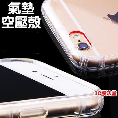 【氣墊空壓殼】ASUS ZenFone 3 Deluxe 5.7吋 / ZS570KL 透明TPU保護套