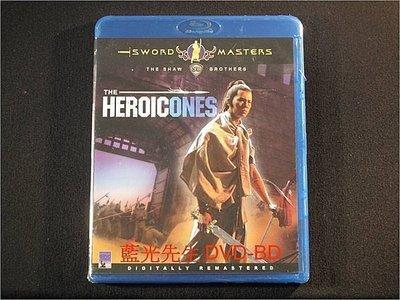 [藍光BD] - 十三太保 The Heroic Ones -【 義膽群英 】姜大衛、【 少林傳人 】狄龍
