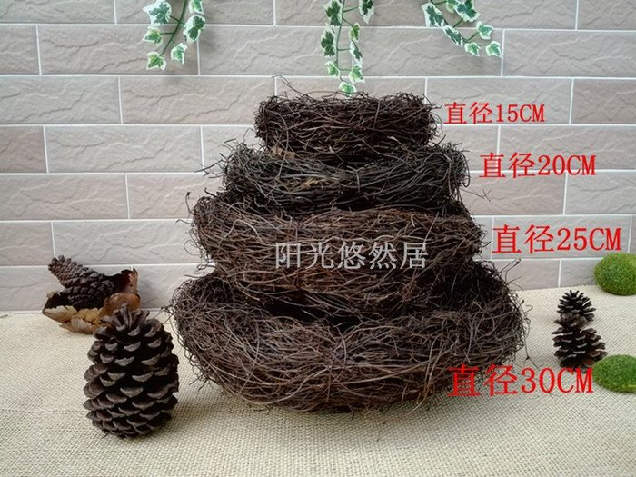 手工土茯藤編織鳥巢 草編鳥窩 裝飾擺件鳥窩