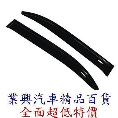 MAZDA 3 2010~15年 4門 全方位防霧通風晴雨窗 後二片(FMTMAZ-0043)【業興汽車精品百貨】