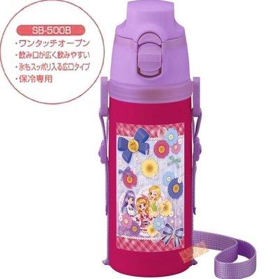 偶像學園 日本帶回 不銹鋼保冷水壺