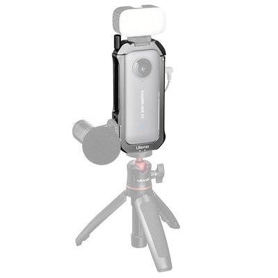 相機兔籠INSTA360 ONE X2全景運動攝像相機冷靴口一體化兔籠金屬塑料邊框