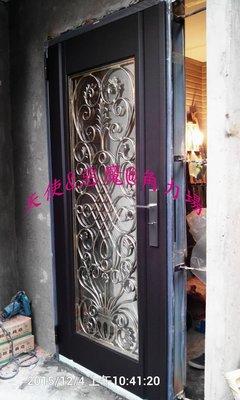 大門 外門 外玄關門 鍛造門  套房門 鍛造玻璃大門(實心鑄鋁門花)~~9種樣式挑選~~