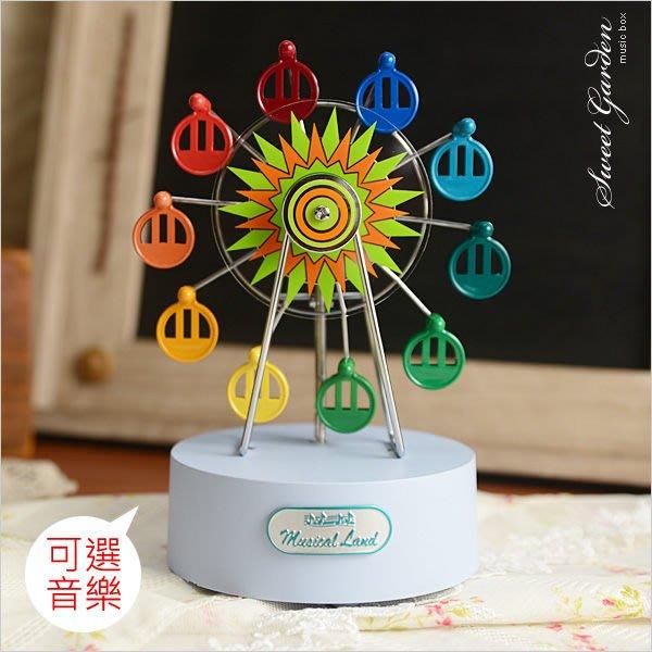 Sweet Garden, 送同學 好友禮物 日本ISHIGURO (小)藍底座 彩色摩天輪旋轉音樂盒(可選曲)