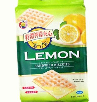 日日旺-特濃檸檬夾心餅(320g奶素)