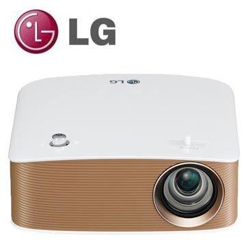 【全新含稅】LG HD微型投影機 PH150G 行動隨身LED微投影機 (非EPSON ASUS BENQ acer )