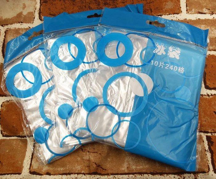 【三越Garden】一次性使用冰袋模具 / 製冰袋 (2包裝)