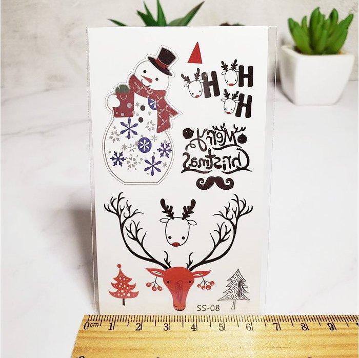 【萌古屋】聖誕節雪人 - 兒童防水紋身貼紙刺青貼紙SS-08