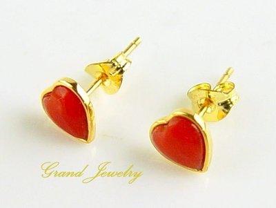 紅珊瑚耳環 心形 耳針 18K金 附保證書 【大千珠寶】