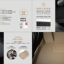 DIP 3D 卡固 立體 腳踏墊 極緻 紋理 防水 Audi Q7 4L 06-15 專用