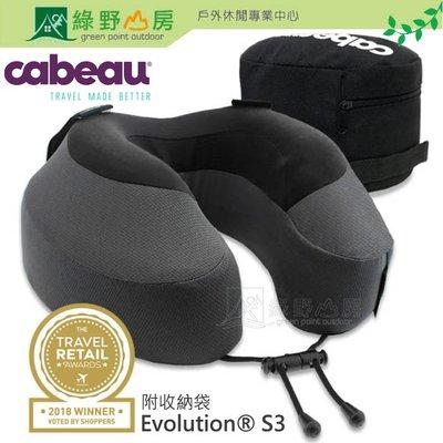 正貨新款《綠野山房》Cabeau 美國 Evolution S3 記憶棉旅行頸枕 飛機枕 記憶頸枕 午休 U型枕 紳灰 台中市