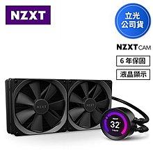 ~協明~ AMD AMD Ryzen 9 5950X 套餐