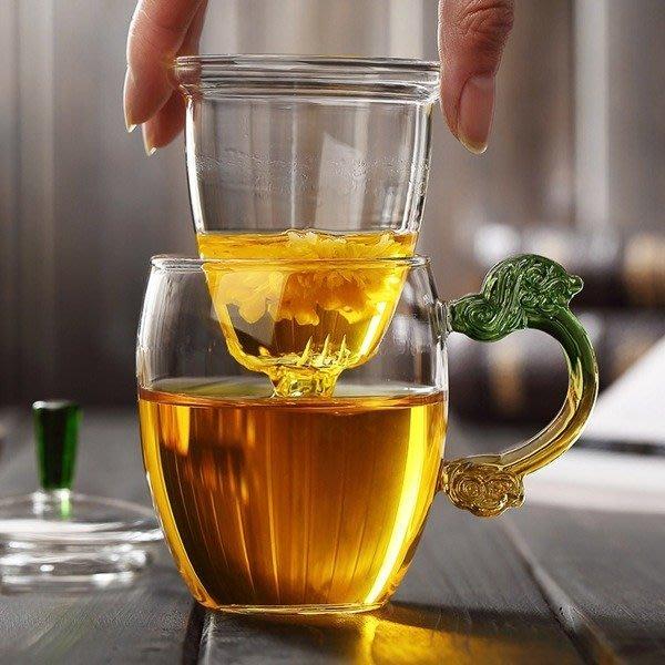 5Cgo【茗道】會員有優惠 16211671188 琉璃把手水杯花茶玻璃杯泡茶杯過濾網彩繪玻璃茶杯辦公個人杯含杯蓋三件套