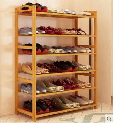 『格倫雅』鞋架多層簡易家用經濟型省空間鞋櫃組裝現代簡約防塵宿舍置物架子^7704