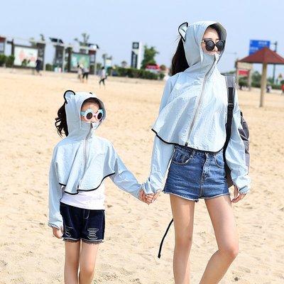 帽子女夏季遮臉防紫外綫防曬帽親子遮陽帽太陽帽戶外帽出遊沙灘帽 單件