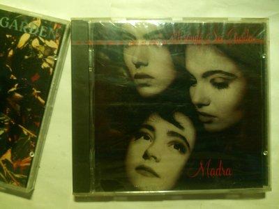 英國MUTE CD 怪怪女孩泡泡糖美聲 Miranda Sex Garden 1991年首張 Madra  外套塑膠薄套