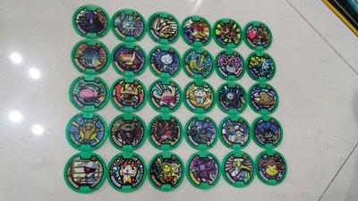 二手日版Bandai妖怪手錶徽章30個(set 3)