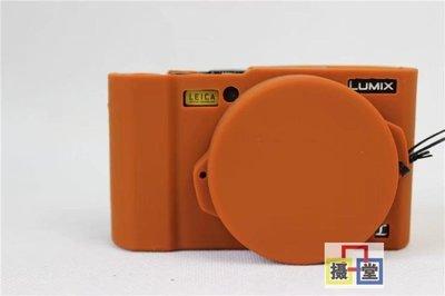 相機包松下LX10硅膠套 LX10專用相機包 內膽包 攝影包 保護殼 防震防摔